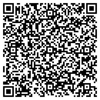 QR-код с контактной информацией организации Брестский завод бытовой химии, ОАО