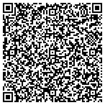 QR-код с контактной информацией организации ЭльдорадоЛюкс, АО
