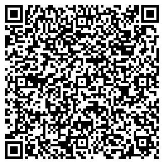 QR-код с контактной информацией организации АВТО-СТОП