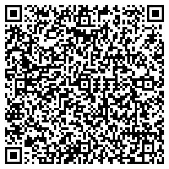 QR-код с контактной информацией организации Бепри, ООО