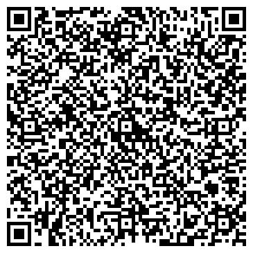 """QR-код с контактной информацией организации Общество с ограниченной ответственностью ООО """"ПрогрессДизайн"""""""
