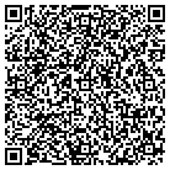 QR-код с контактной информацией организации СТРИНГАГРОСЕРВИС СООО