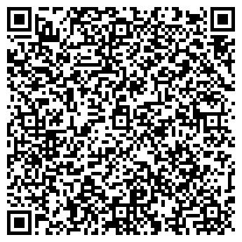 QR-код с контактной информацией организации DecorLux, Частное предприятие