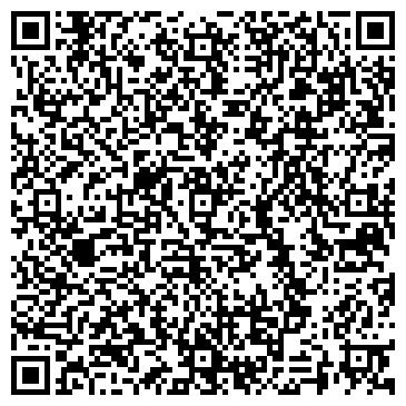 QR-код с контактной информацией организации YAMI дизайн