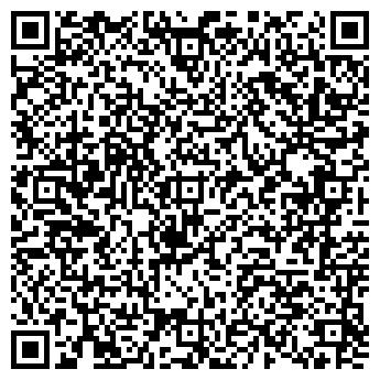 QR-код с контактной информацией организации Византия