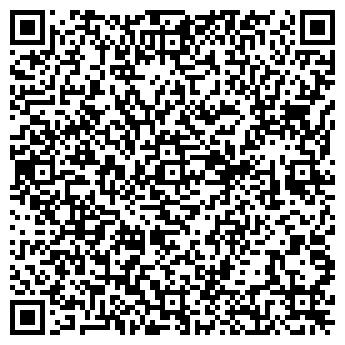 """QR-код с контактной информацией организации ЧП """"Printcolor"""""""