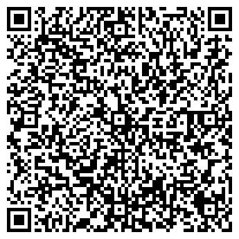 QR-код с контактной информацией организации ЧП «Профи Украина»