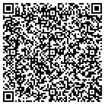 """QR-код с контактной информацией организации Общество с ограниченной ответственностью ООО """"ТД """" Папир Мал"""""""