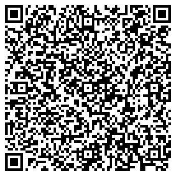 QR-код с контактной информацией организации ГАЗОСИЛИКАТ