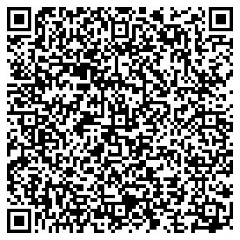 """QR-код с контактной информацией организации ООО """"Персонал Инвест"""""""