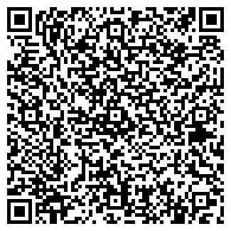 QR-код с контактной информацией организации Стройматериалы, ООО (Будматеріали)