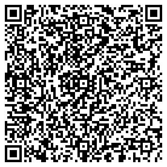 QR-код с контактной информацией организации Публичное акционерное общество Маргелан ЛТД, ООО