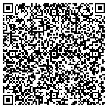 QR-код с контактной информацией организации Субъект предпринимательской деятельности Мистер Бамбук