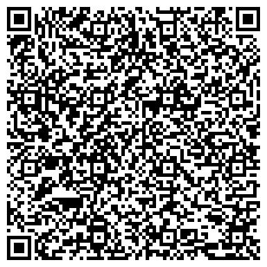 QR-код с контактной информацией организации Дрогобычская краска, ТМ Дрофа, ОАО