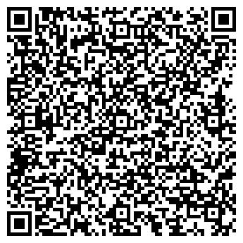 QR-код с контактной информацией организации СПД Бобро Л. С.