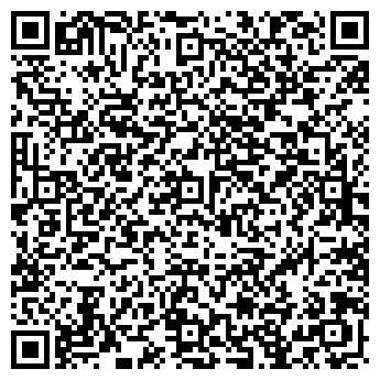 QR-код с контактной информацией организации Эспак Украина, ЗАО