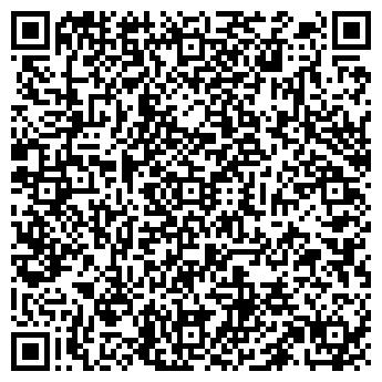 QR-код с контактной информацией организации Торговый дом БОІ, ООО