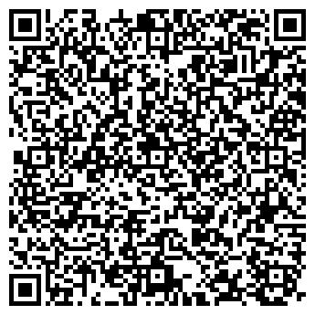 QR-код с контактной информацией организации ХЛ Студио, ООО