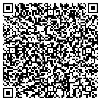 QR-код с контактной информацией организации Артефакт, ООО