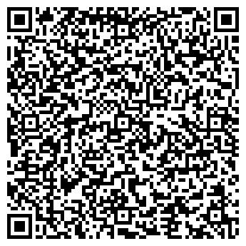 QR-код с контактной информацией организации Пасаргад-групп, ООО