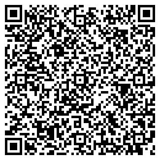 QR-код с контактной информацией организации БЕЛДИДАН