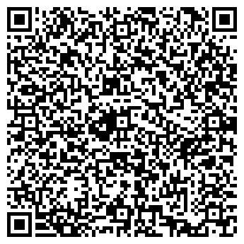 QR-код с контактной информацией организации Ультравел, ЧП