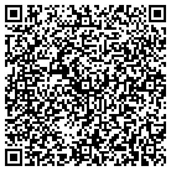 QR-код с контактной информацией организации ЛеВаниль, ООО (LeVanille)