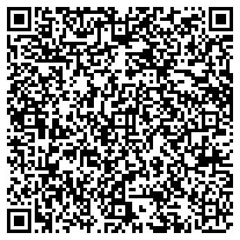 QR-код с контактной информацией организации Автомагия, ООО