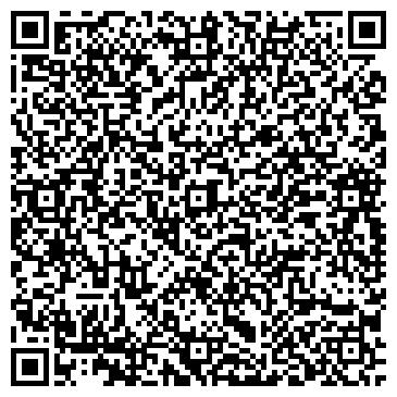 QR-код с контактной информацией организации Магия Уюта, ЧП