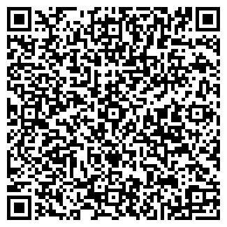 QR-код с контактной информацией организации Van-Deko