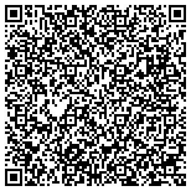 QR-код с контактной информацией организации Укркомплектстрой, ЧП