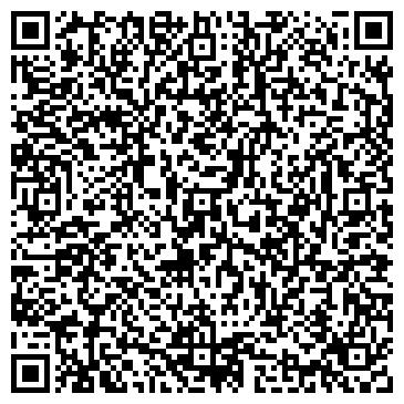 QR-код с контактной информацией организации Таки Справы, ДП (Такі Справи)