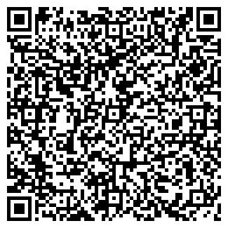 QR-код с контактной информацией организации Арт-Хит, ООО