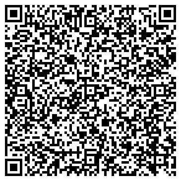 QR-код с контактной информацией организации SagaL (Сагал), Компания