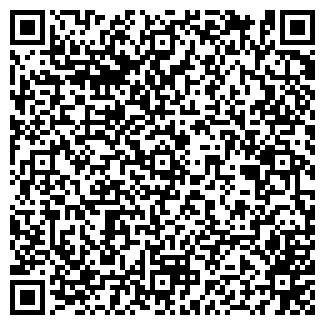 QR-код с контактной информацией организации ОАО НАДЭКС