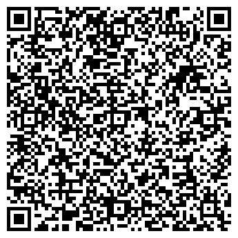 """QR-код с контактной информацией организации Общество с ограниченной ответственностью ООО """"Партнер Трейдинг"""""""