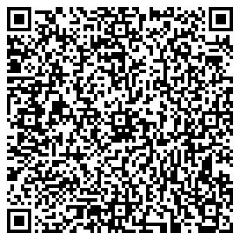 QR-код с контактной информацией организации Радуга, ПАО