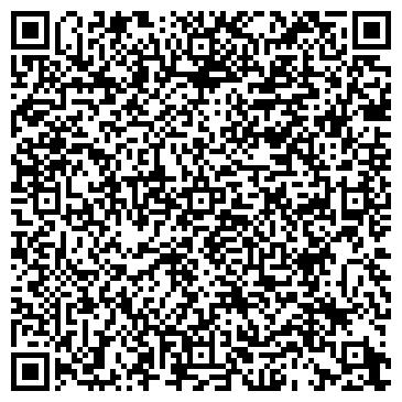 QR-код с контактной информацией организации Солид Донецк, ООО