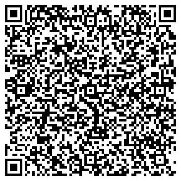 QR-код с контактной информацией организации Кид З, ООО (Kid-Z)