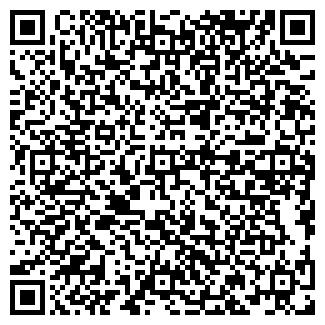 QR-код с контактной информацией организации Фотообои, ООО