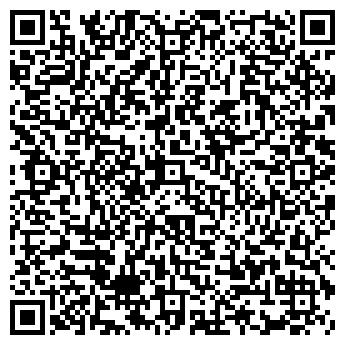 QR-код с контактной информацией организации Экос, Фирма