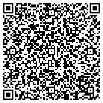 QR-код с контактной информацией организации UpLight (Ап Лайт), ООО