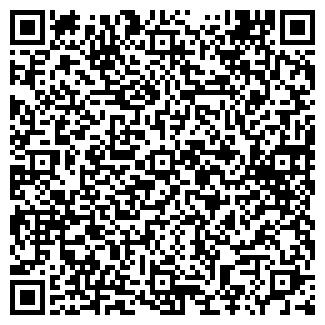 """QR-код с контактной информацией организации Частное предприятие СПД""""Ян"""""""
