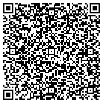 QR-код с контактной информацией организации Эль Греко, ИП