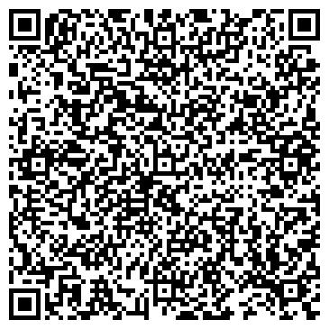 QR-код с контактной информацией организации ART-Потолок, ТОО