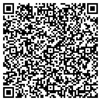 QR-код с контактной информацией организации Субъект предпринимательской деятельности ПОЛДЕКОР