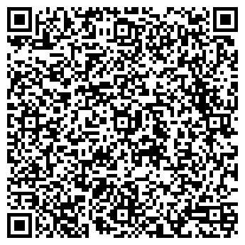 QR-код с контактной информацией организации Art, ИП