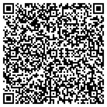 QR-код с контактной информацией организации DIKA (Дика), ТОО