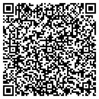 QR-код с контактной информацией организации Лан