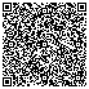 QR-код с контактной информацией организации Улвос, ТОО